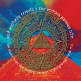 /incoming/200x200-Acid-Mothers-Temple-IAO-Chant-Artwork.jpg