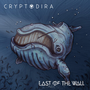 East Of The Wall / Cryptodira